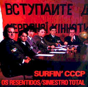 Portada de l'EP 'Surfin' CCCP' (1983)