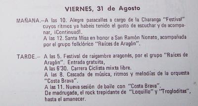 Fragment del llibret de la Festa Major d'Alcampell (estiu 1984)